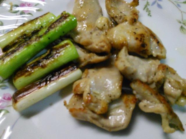 若鶏のハラミ・マジックソルト焼き