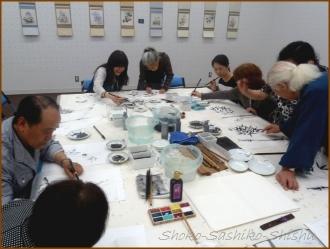 20160425 体験教室  1  水墨画