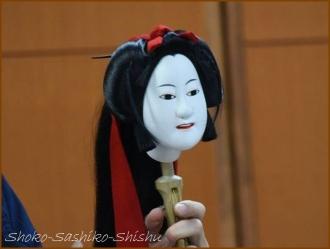 20160521  かしら  2  文楽人形