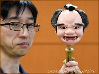 20160521  かしら  5  文楽人形