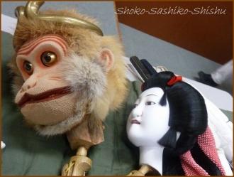 20160521  かしら  7  文楽人形