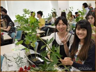 20160608  学生・女性  4  生け花