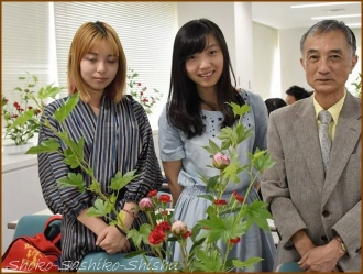 20160608  賞  2  生け花
