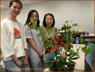 20160608  賞  4  生け花