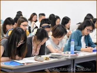 20160619  学生  2   琵琶