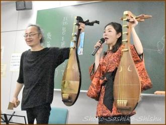 20160619  講師  2   琵琶