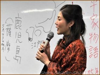 20160619  講師  5   琵琶