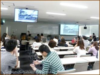 20160630  講義  1  寿司