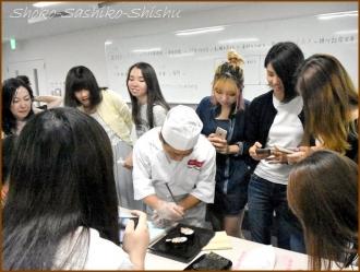 20160630  飾り寿司  5  寿司