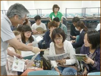 2010713  五人男  2  歌舞伎
