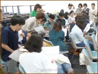 2010713  五人男  3  歌舞伎