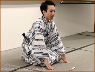 2010713  講師  1  歌舞伎