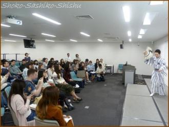 2010713  講師  4  歌舞伎