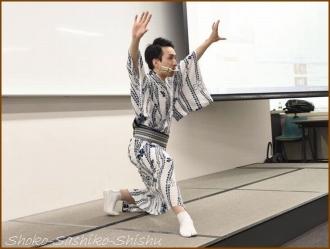 2010713  講師  6  歌舞伎