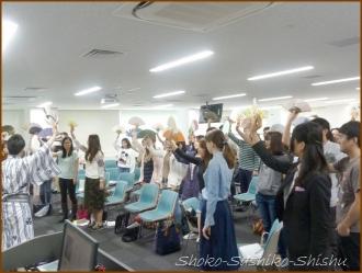 2010713  扇子  2  歌舞伎