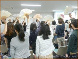 2010713  扇子  3  歌舞伎
