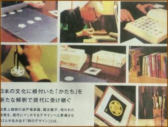 20160720  講義  1   紋