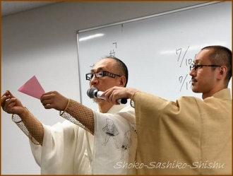 20160720  講師  1   紋