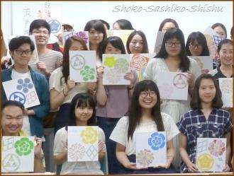 20160720  色紙  7   紋