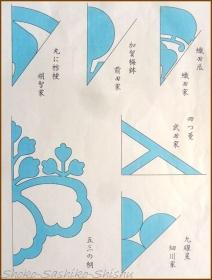 20160720  切り抜き  2   紋