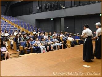 20160725  講師  2  薙刀