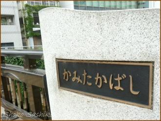 20160729  橋  3  神田川