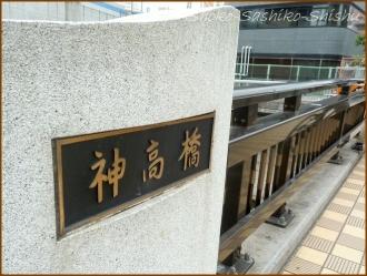 20160729  橋  4  神田川