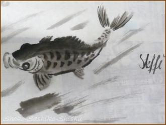 20160803  鯉  5  水墨画