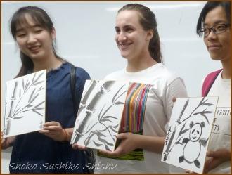 20160803  色紙  3  水墨画