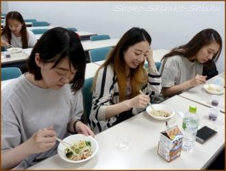 20160809  試食  6  和食