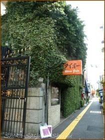 20160916  明治通り  5   緑の館