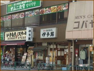 20160924  通り  3   大久保