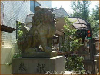 20160924  皆中稲荷神社  6   大久保