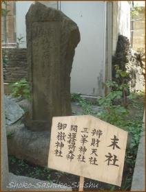 20160924  皆中稲荷神社  9   大久保