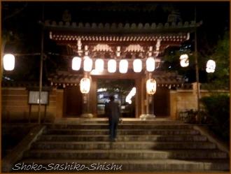 20161020  法明寺 2   御会式