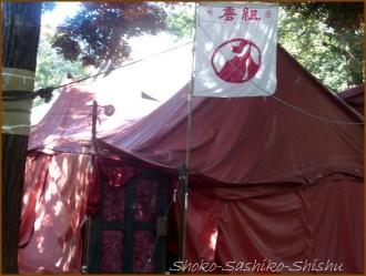 20161105  赤テント  2   赤テントと