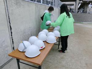 準備ヘルメット