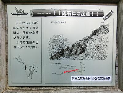 CIMG6095.jpg