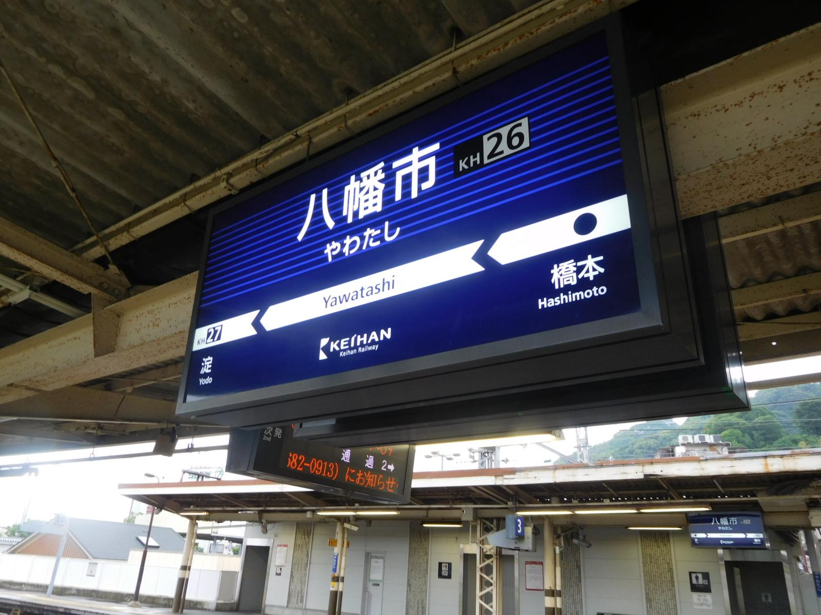 DSCN3385.jpg