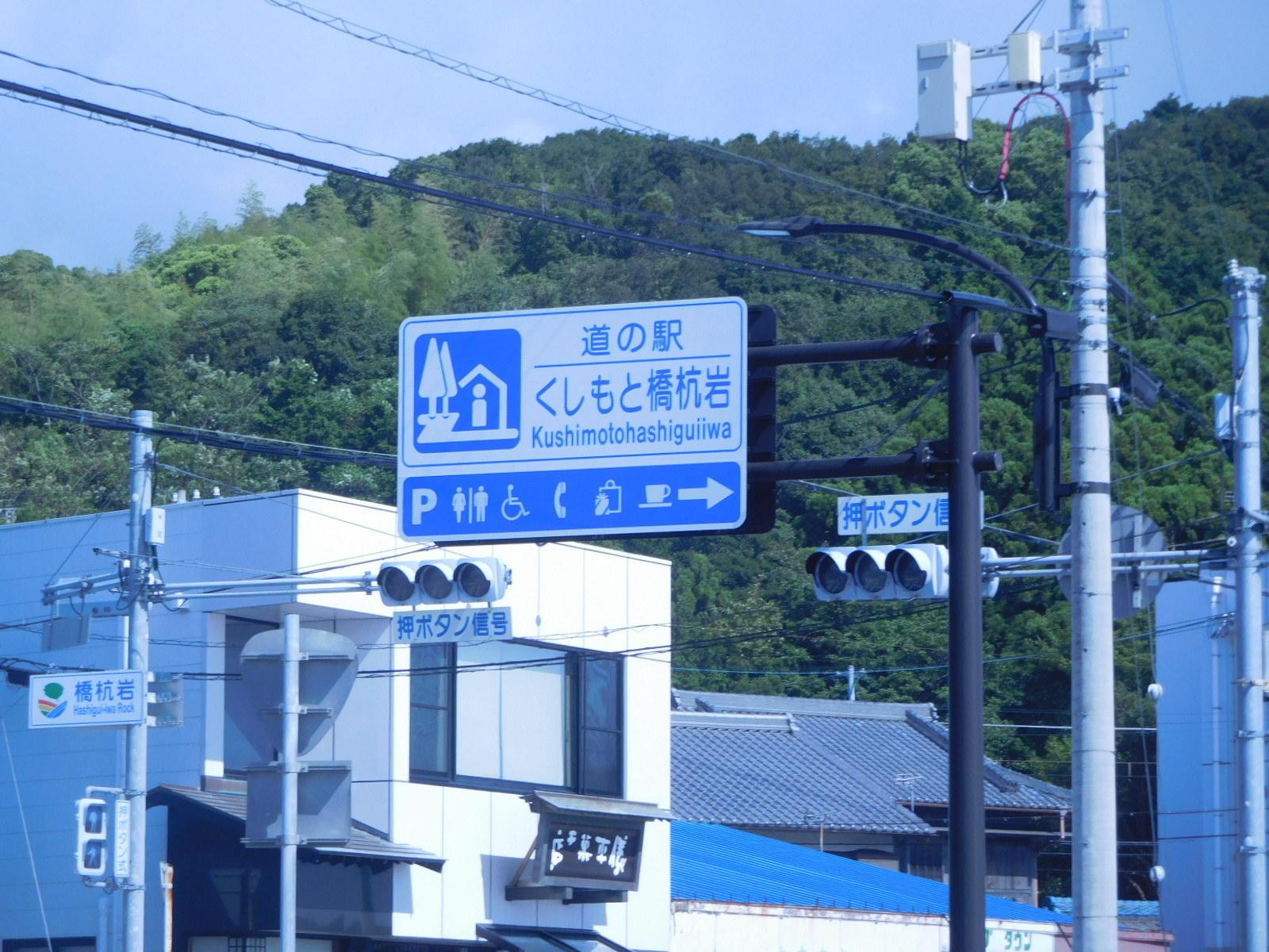 DSCN5227.jpg