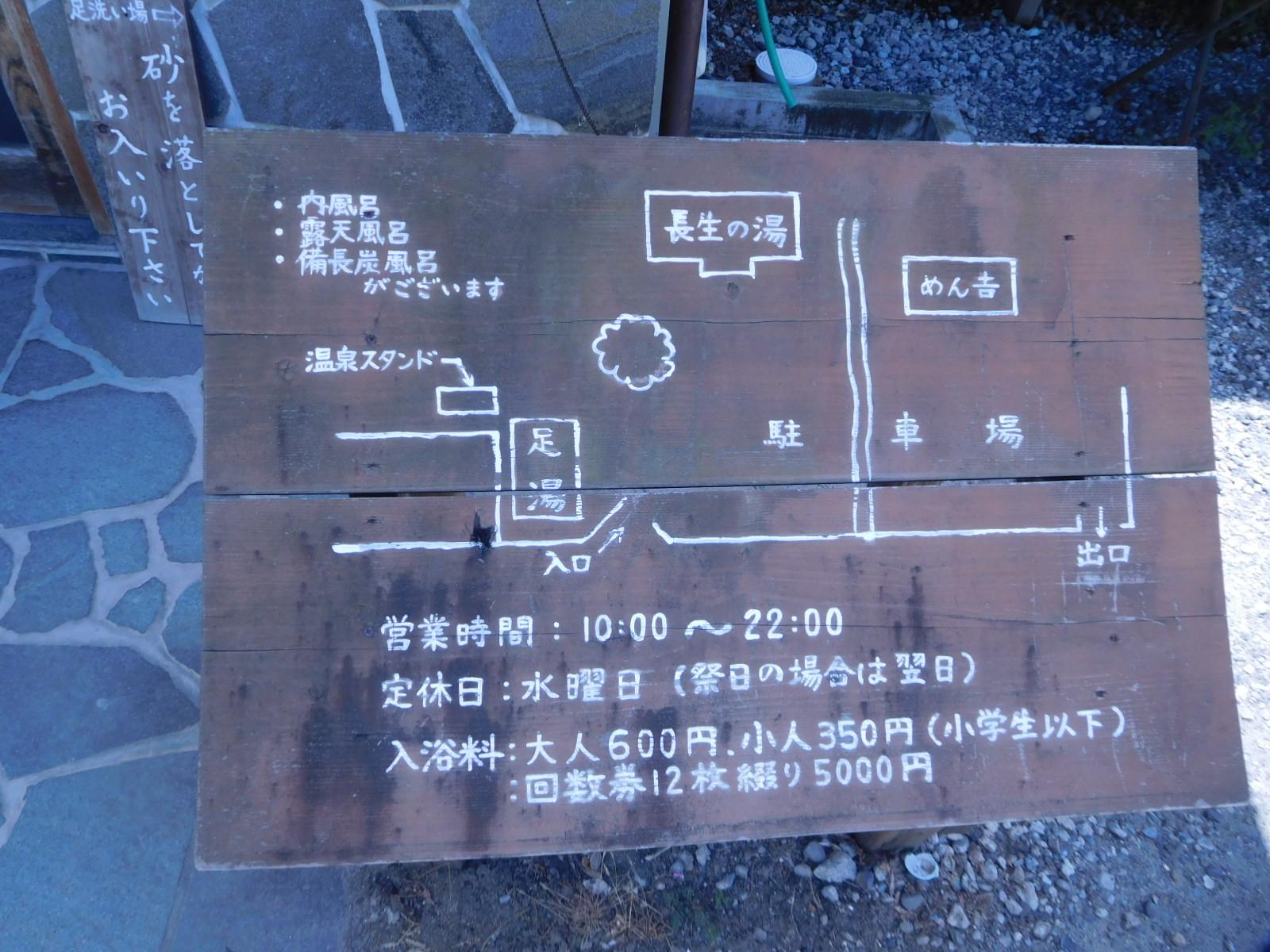 DSCN5305.jpg