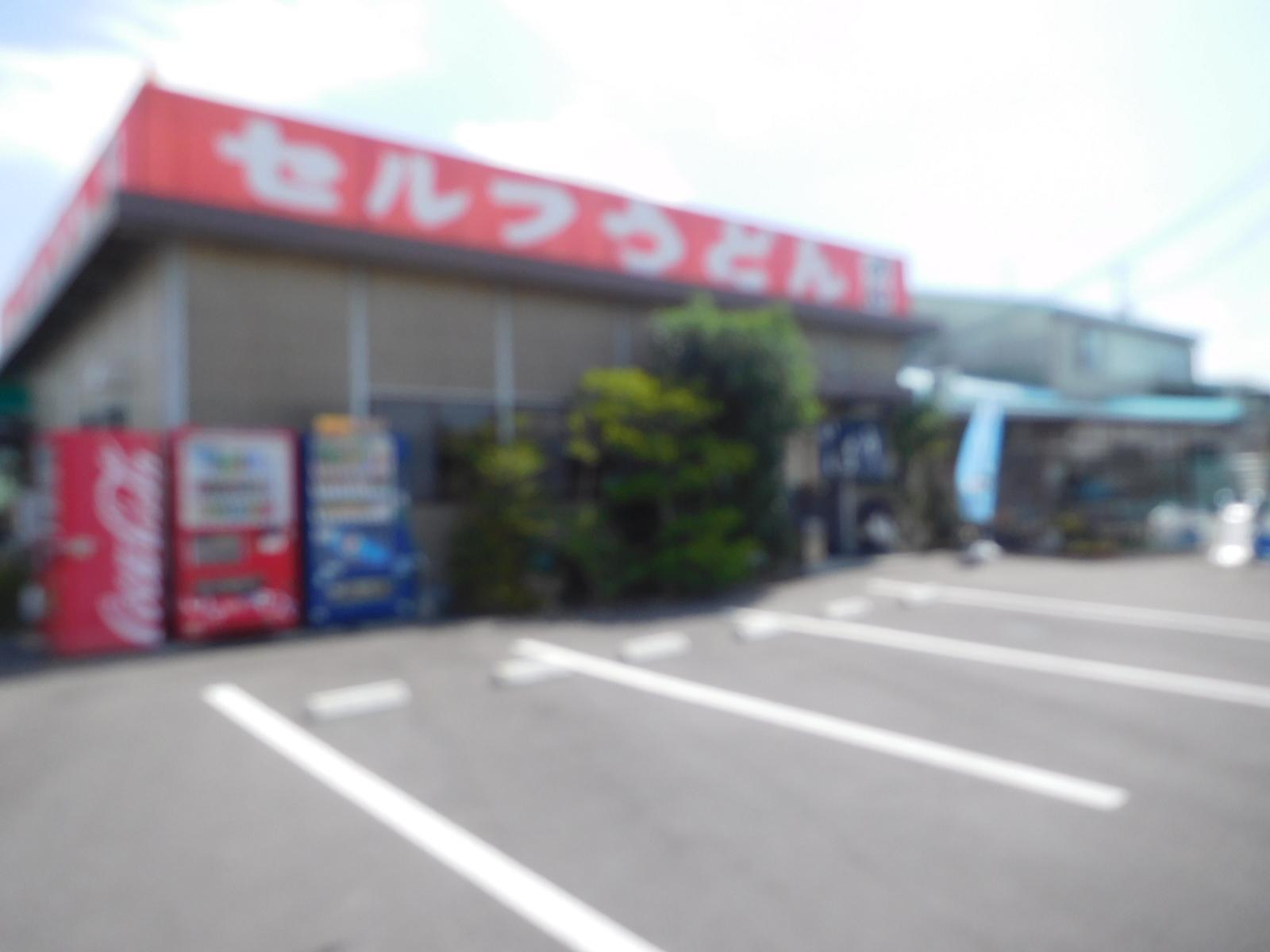 DSCN5610.jpg