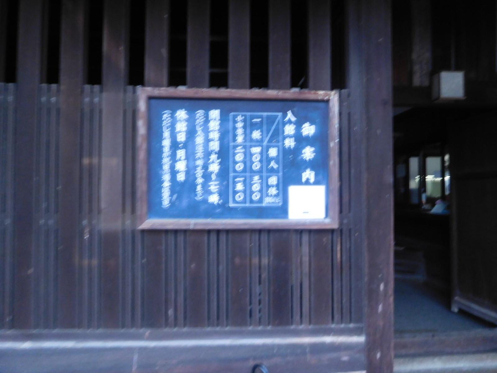 DSCN6069.jpg