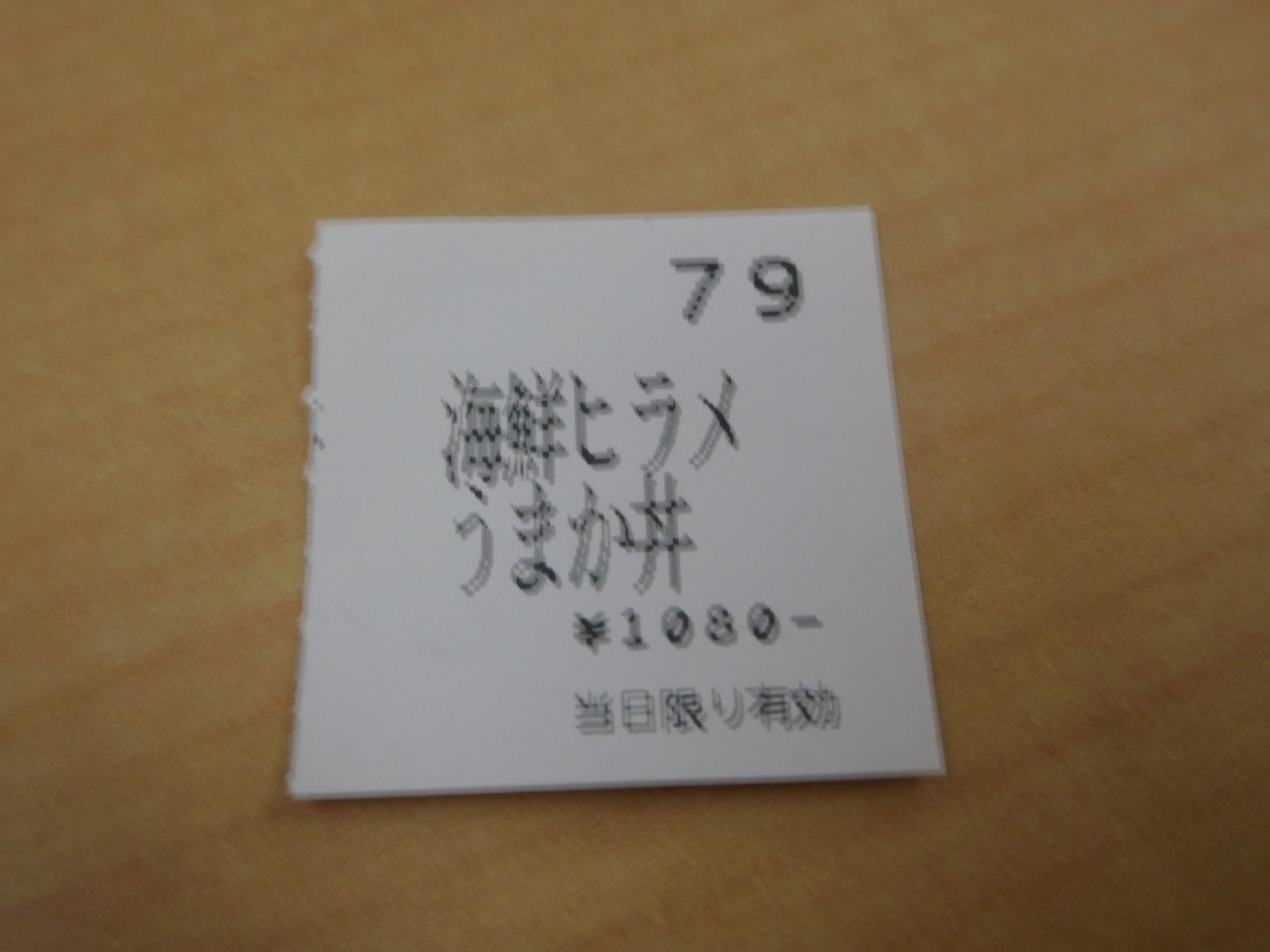DSCN6246.jpg