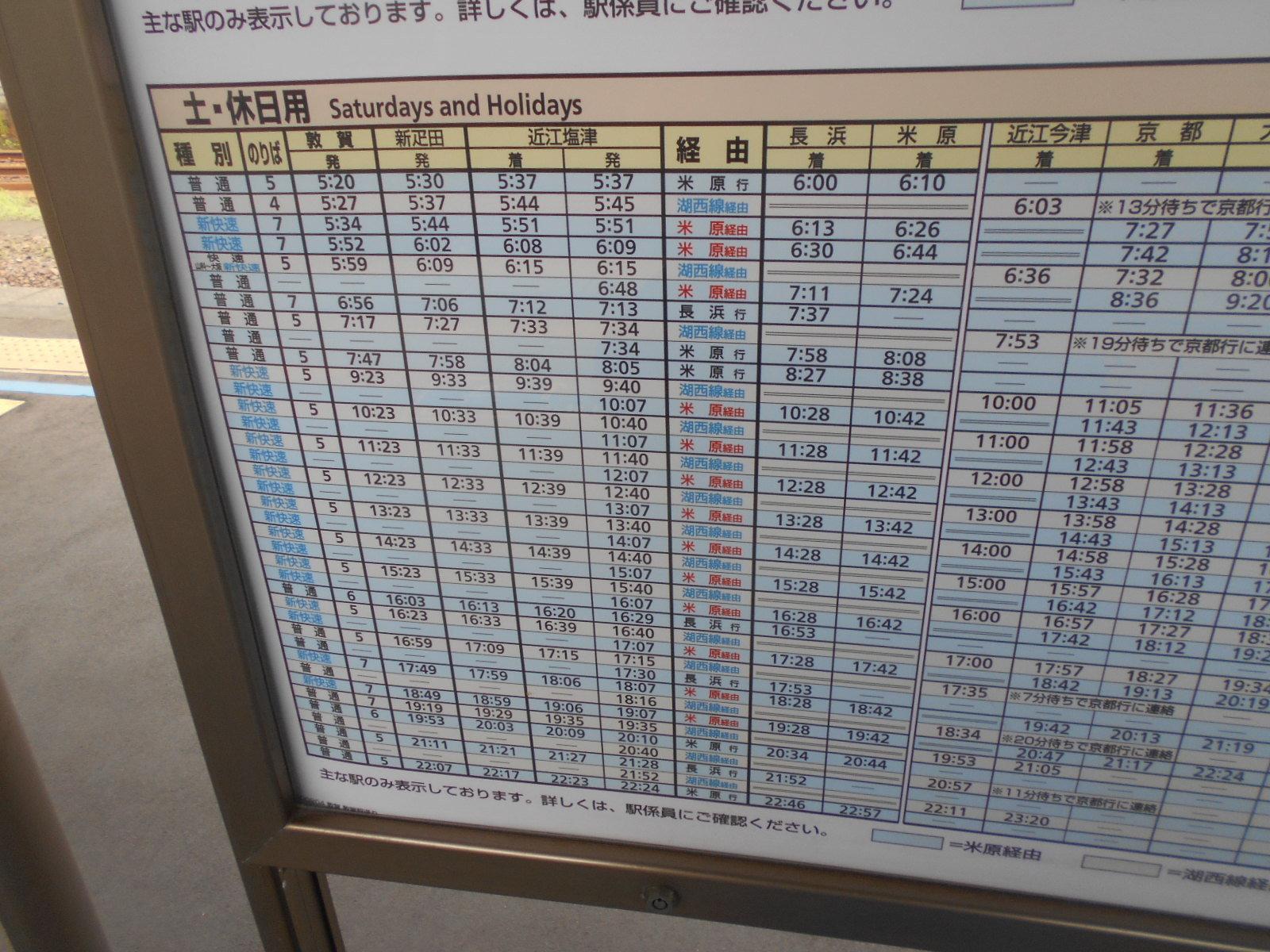 DSCN6699.jpg