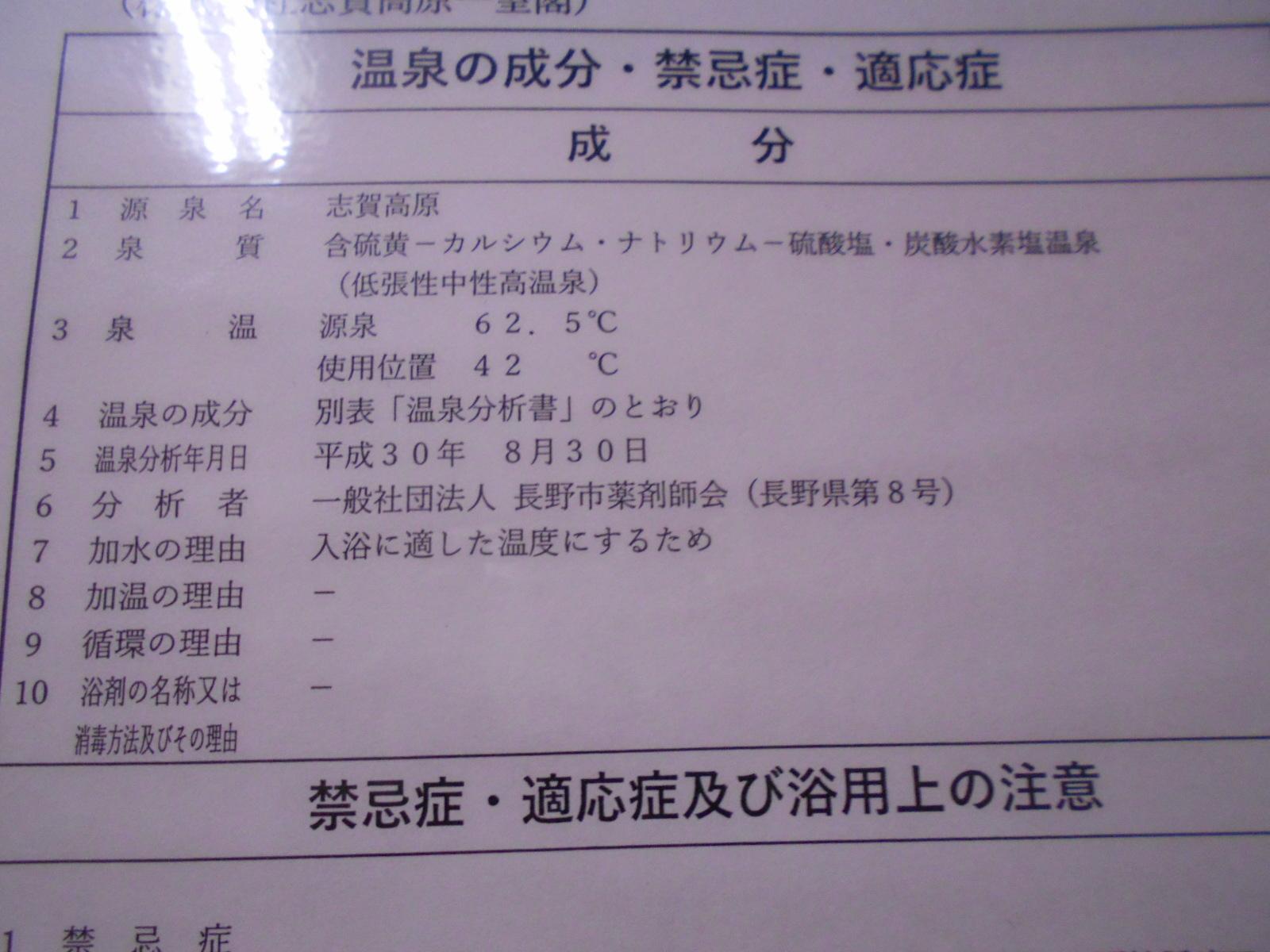 DSCN7047.jpg