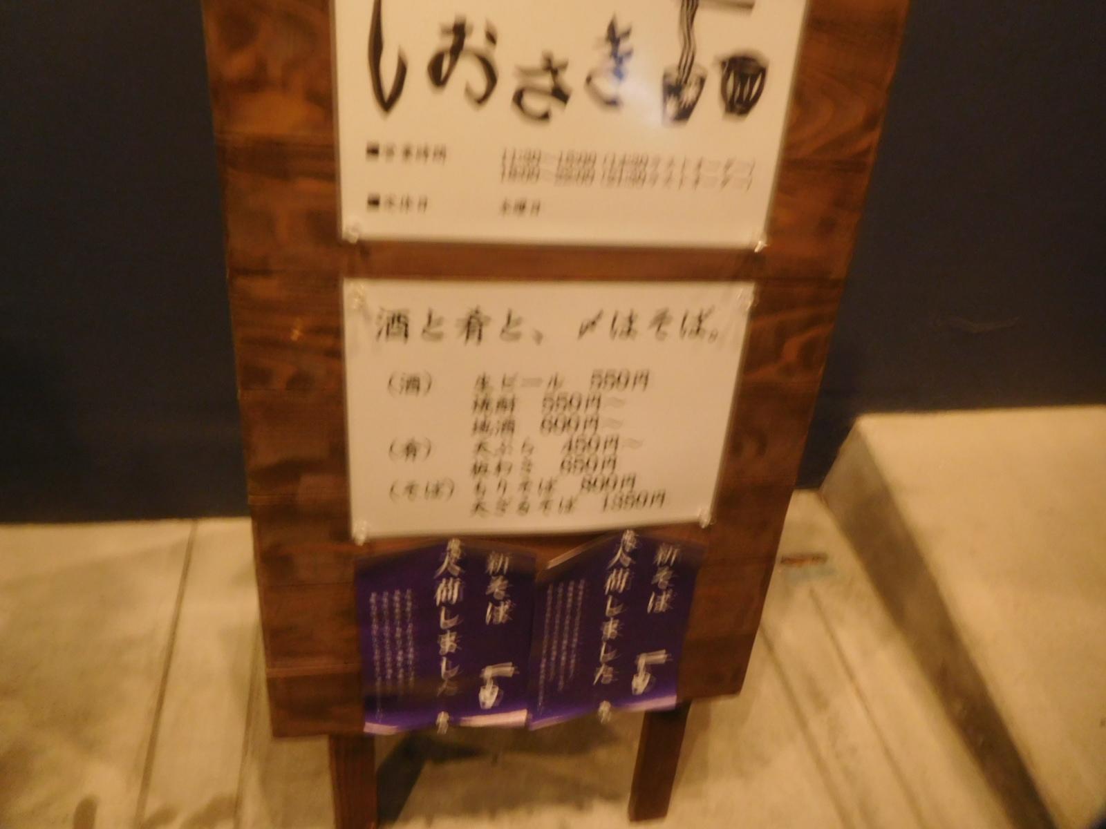 DSCN7066.jpg