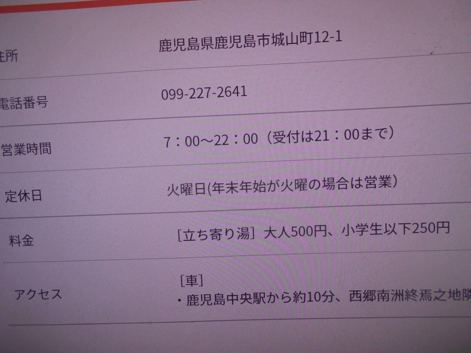 DSCN7227.jpg