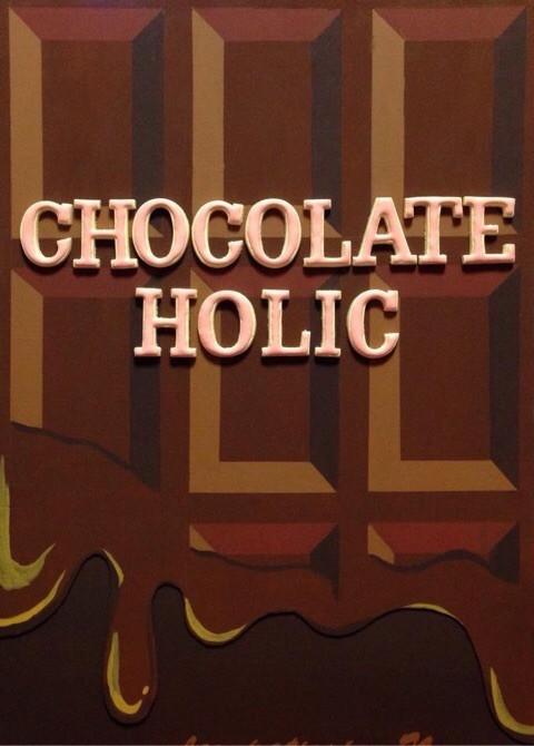 チョコホリ看板