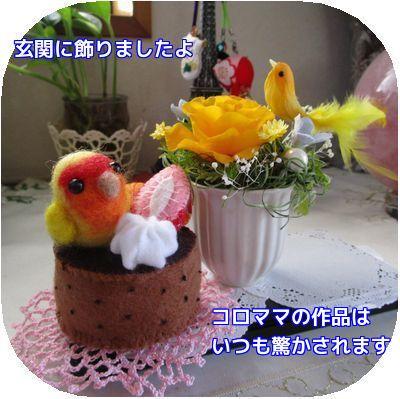 里子の誕生日⑩